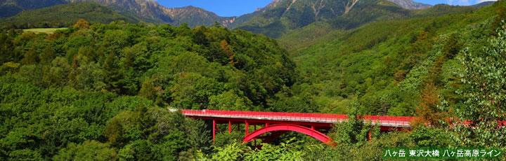 長野県のイメージ画像