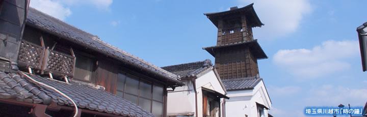 埼玉県のイメージ画像