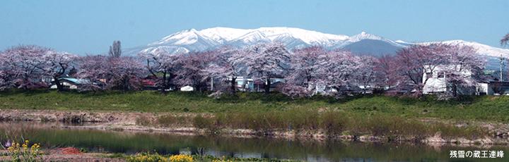 山形県のイメージ画像